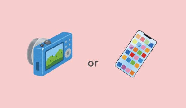 camera or smartphone