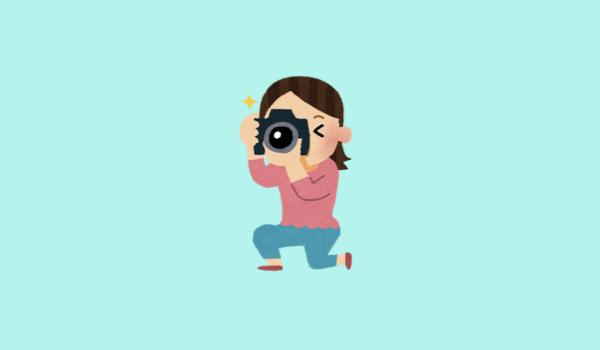 カメラの撮影対象