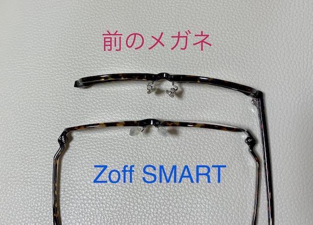 ZoffSMARTの薄さ
